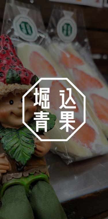 スライドショー_SP商品