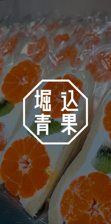 スライドショー_SP商品2